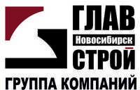 Логотип группы компаний ГлавНовосибирскСтрой