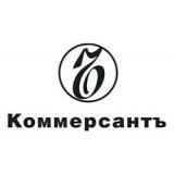 """Логотип """"Коммерсантъ"""""""