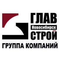 """Логотип """"Группа компаний ГлавНовосибирскСтрой"""""""